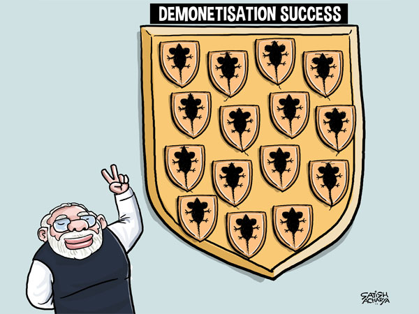 Did Demonetisation fail to catch big fish?