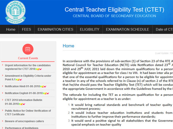 CTET 2018 application correction link available, check exam and paper pattern