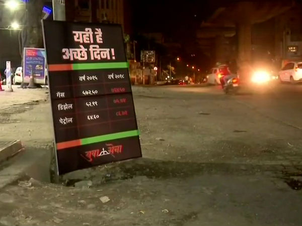Mumbai: Shiv Sena puts up posters highlighting fuel price hikes