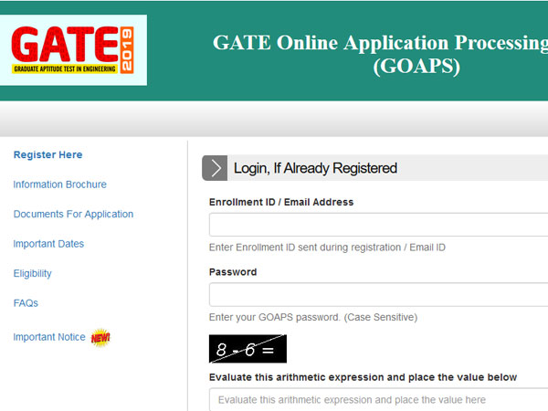 GATE 2019: Last date to register, results in March