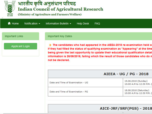 ICAR AIEEA 2018 result declared, how to check