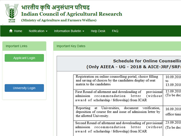 ICAR AIEEA 2018 result, probable dates and how to check