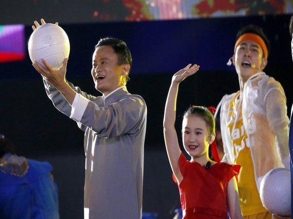 Jack Ma during closing ceremony of Asian Game