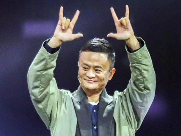 Jack Ma at Global Shopping Festival gala