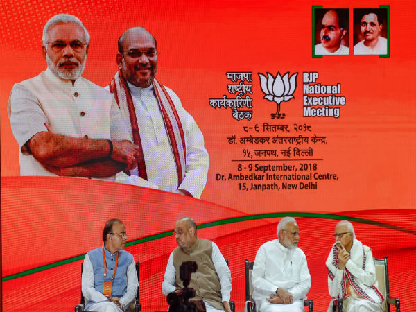 2nd day of BJPs executive meet