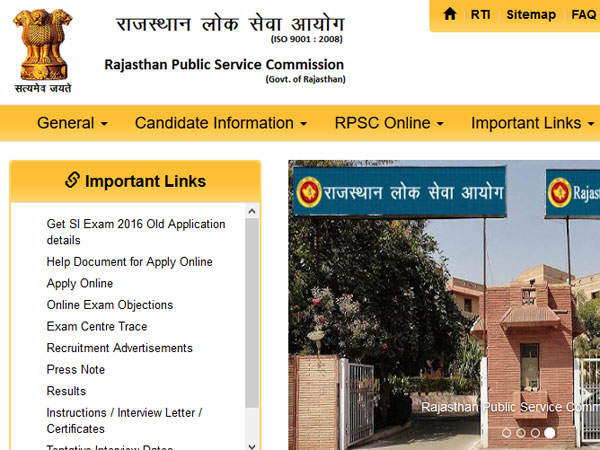 RPSC RAS RTS Result 2018 date, how to download