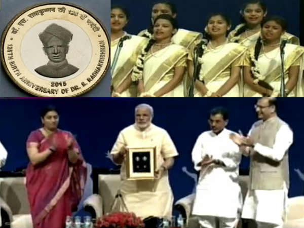 In 2015, PM Modi released Rs 125 coin to commemorate Dr. Radhakrishnan