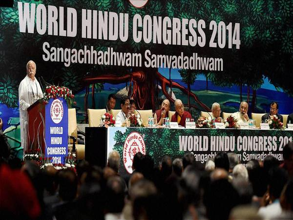 World Hindu Congress 2014 (A file photo)