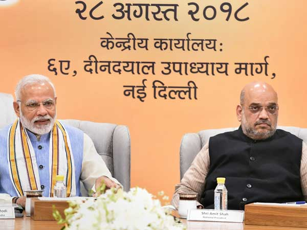 BJP focusing more on B and C category seats to make its chances better