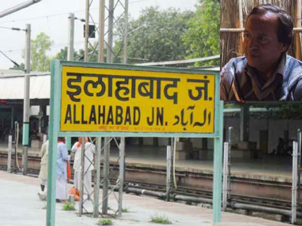 Ahead of Kumbh Mela, Centre approves naming of Allahabad as Prayagraj