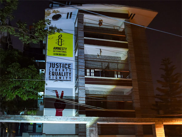 Amnesty International office building, where Enforcement directorate (ED) conducted raid in connection with a foreign exchange contravention case against the human rights watchdog, in Bengaluru