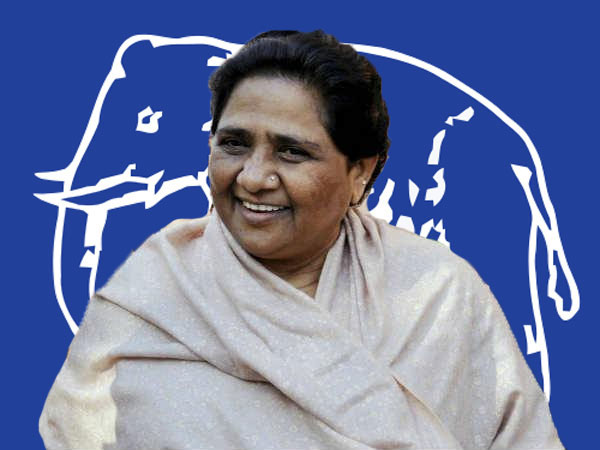 BSP chief Mayawati not to contest Lok Sabha elections 2019