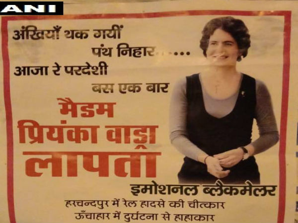 Missing Priyanka posters put up in Rae Bareli, Cong alleges mischief