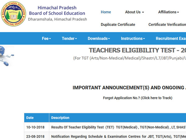 HPTET 2018 results declared, how to check on www.hpbose.org