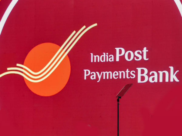 Central Government launched the India Post Payments Bank (IPPB) in the month of September 2018. The postal department has opened IPPB branches across 650 districts in the country.
