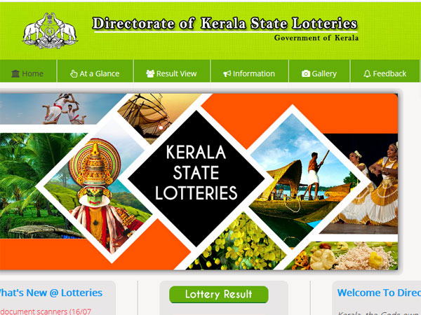 Kerala Lottery Result Today: Pournami RN-369 Today lottery results LIVE