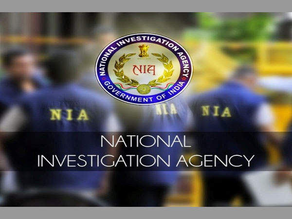Help NIA make India safer: Call this number