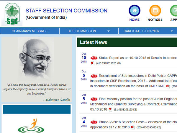 How to download SSC JE 2017 final result: Date and other updates