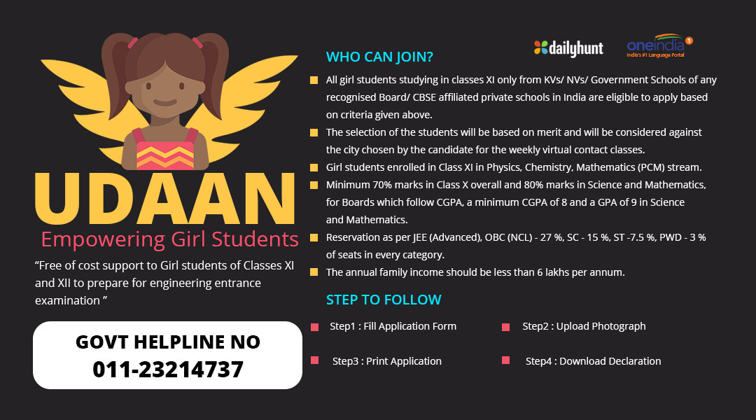 Udaan: Inspiring girl students and giving wings to their dreams