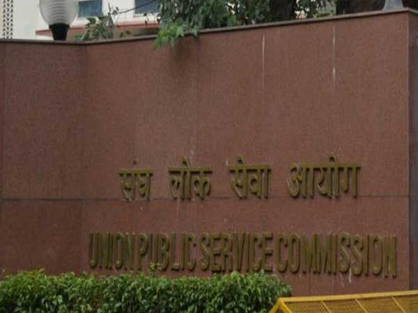 Arvind Saxena appointed Chairman of UPSC