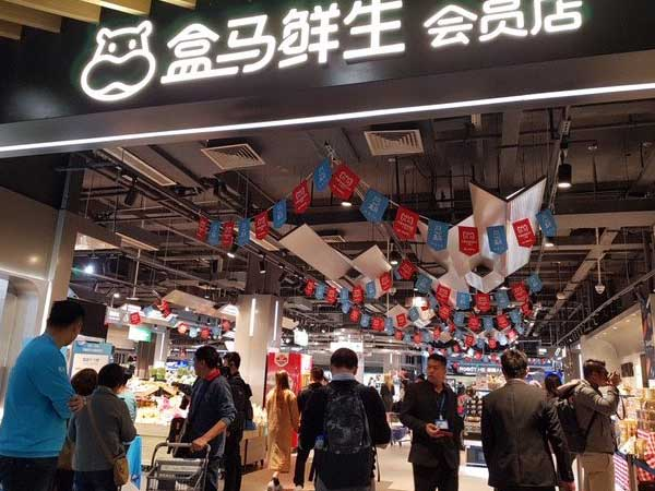 Alibaba supermarket under fire after staff seen replacing food item production date labels