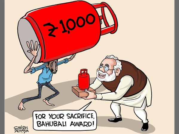 Rs. 1,000 LPG cylinder appears to be new normal