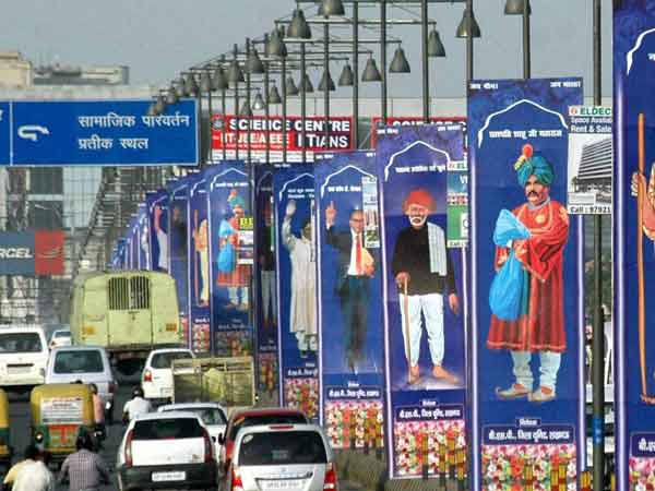 Hoardings erected without permission removed; candidates lining up to seek permission