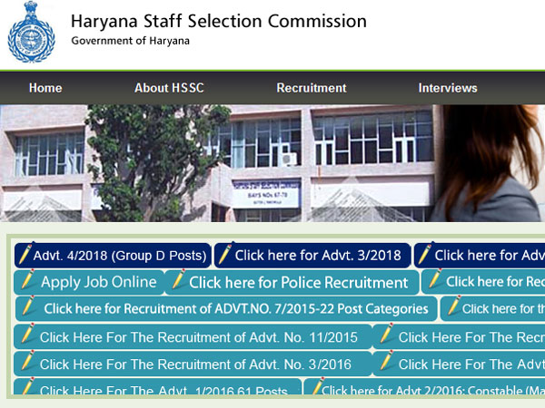 HSSC Group D 2018 Answer Keys to be declared soon, check details