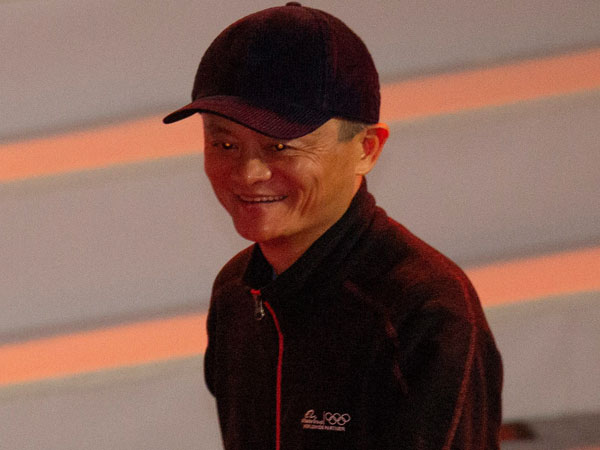 Did Karl Marx turn in his grave? Alibaba co-founder Jack Ma is a member of China's Communist Party!