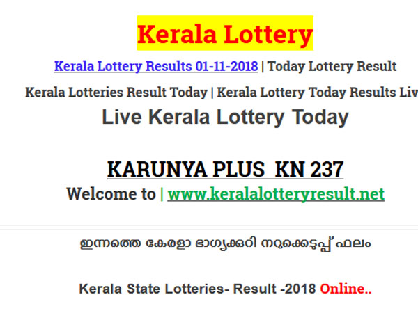 Kerala Lottery Result Today: Karunya Plus KN-237 LIVE time