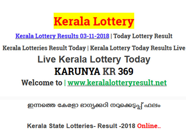 Kerala Lottery Result Today: Karunya KR-369 LIVE, first prize Rs 80 lakh