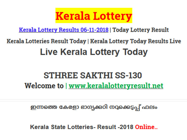 Kerala Lottery Result Today: Sthree Sakthi SS 130 Lottery result LIVE now