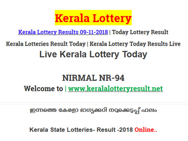 Kerala Lottery Result Today: Nirmal NR-94 Today Lottery Results LIVE