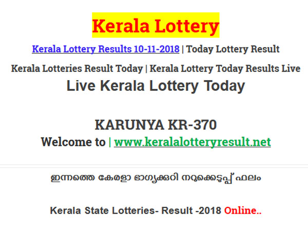 Kerala lottery seat number result today