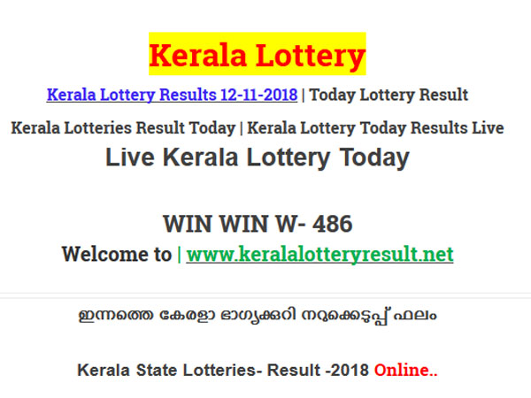 Kerala Lottery Result Today: WIN WIN Lottery W-486 Results Today LIVE