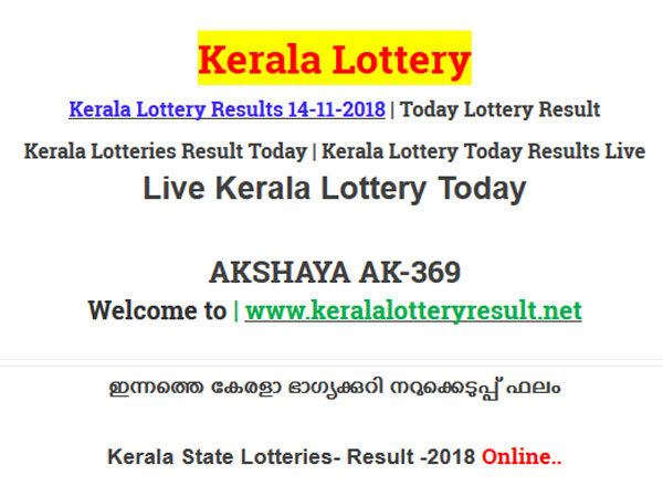 Kerala Lottery Result Today: Akshaya AK-369 Today Lottery Results LIVE