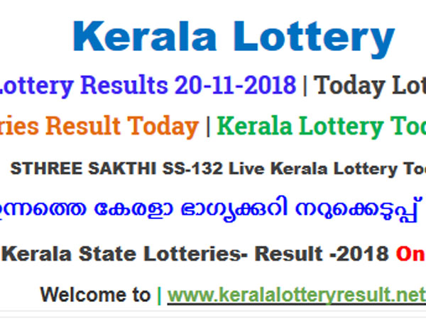 Kerala Lottery Result Today: Sthree Sakthi SS-132 Today