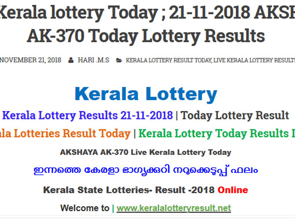 Kerala state lottery result today result today live