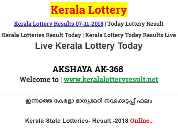 Kerala Lottery Result Today: Akshaya AK-368 Today Lottery Result LIVE