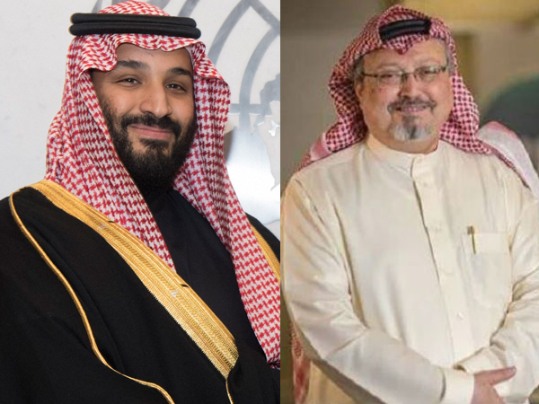 G20: Argentina court examines complaint against Saudi crown prince & it's not about Khashoggi