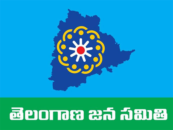 Telangana polls: TJS to contest with Cong symbol? What the laws state