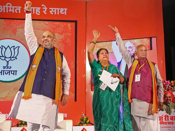 BJP promises Rs 5000 per month to every youth above 21 years of age if voted to power