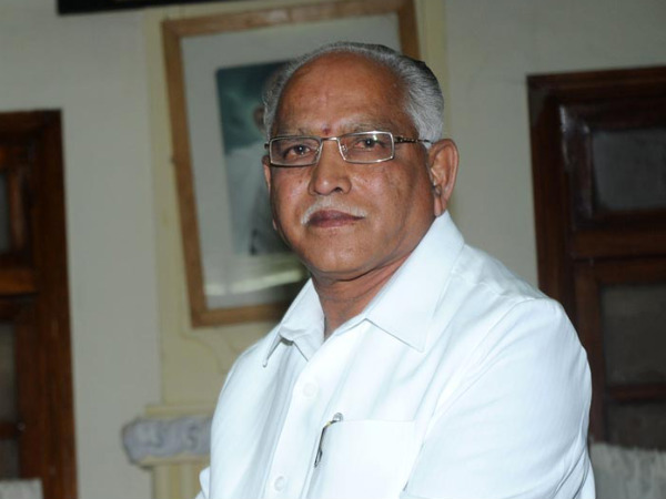 File photo of B S Yeddyurappa