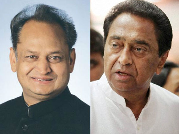 Kamal Nath and Ashok Gehlot first preference of high command for CM's post in MP and Rajasthan