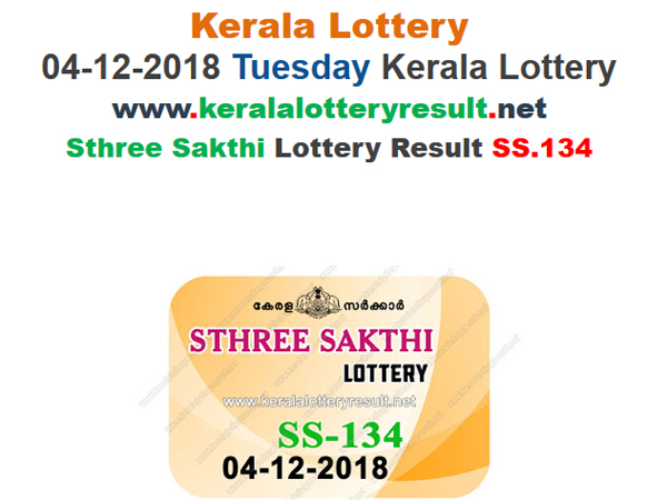 Kerala Lottery Result Today: Sthree Sakthi SS-134 Today lottery results LIVE now