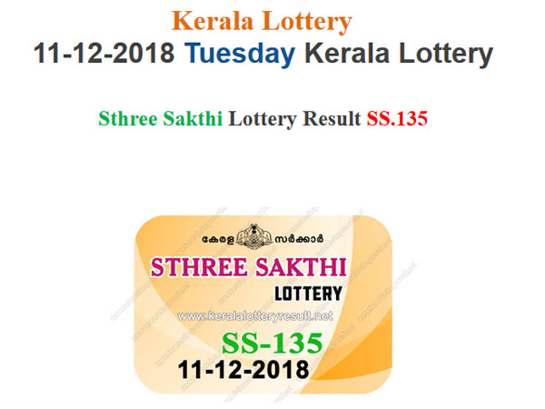 Kerala Lottery Result Today: Sthree Sakthi SS-135 Today lottery result live