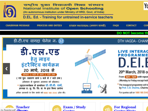 NIOS DElEd result declared, website responding now, how to check