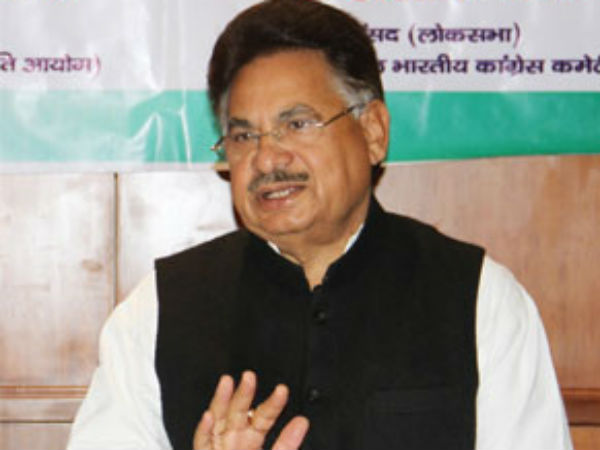 File photo of Congress leader PL Punia