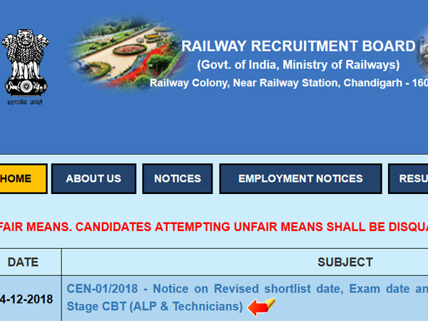 RRB ALP Technician revised result 2018 date confirmed