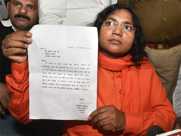 Savitribai Phule addresses a press conference after resigning from the BJP, in Lucknow